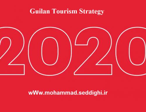 توسعه گردشگری گیلان در ۲۰۲۰، عروس،داماد و حلقهای که نیست!